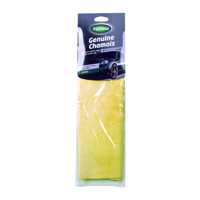 Carplan Triplewax Chamois - Large