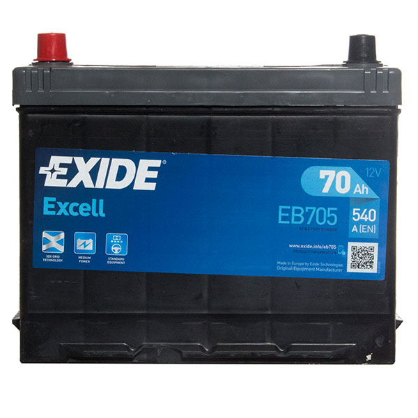 Exide Excel 031 Car Battery - 3 Year Guarantee