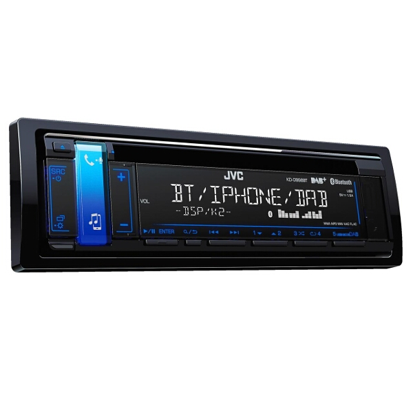 JVC KD-DB98BT Car Stereo CD Player MP3 AUX USB Bluetooth