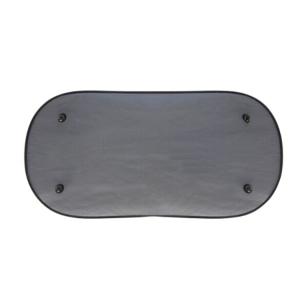 Carpoint Rear Sunshade