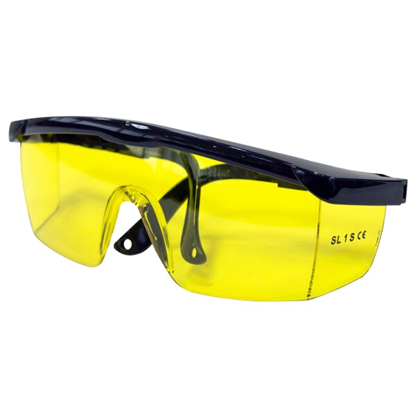 Am-Tech Safety Glassed Yellow